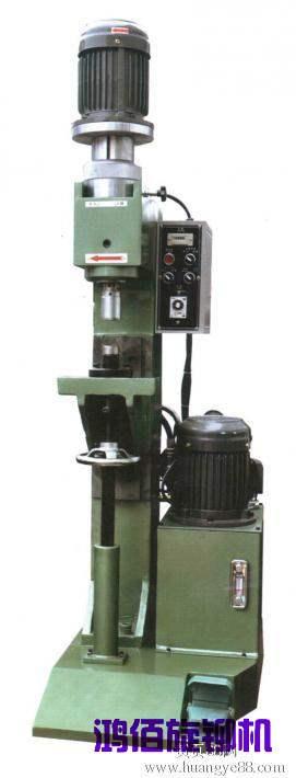 油压铆钉机结构的特点